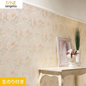 のり付き壁紙サンゲツ ファイン FE74503