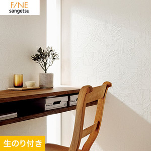 のり付き壁紙サンゲツ ファイン FE74530