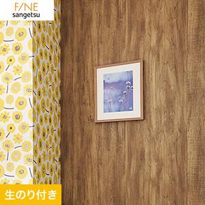 のり付き壁紙サンゲツ ファイン FE74562