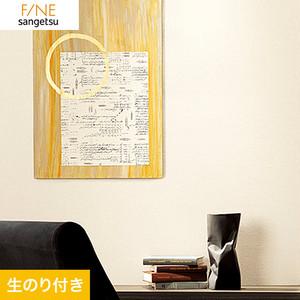 のり付き壁紙サンゲツ ファイン FE74587