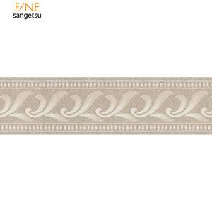 トリムボーダー壁紙 サンゲツ ファイン FE74943