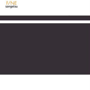 トリムボーダー壁紙 サンゲツ ファイン FE74959
