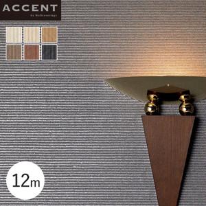 【のり無し壁紙】縦横の貼方向で効果的な演出ができるダンディでモダンなデザイン GROOVE 12m