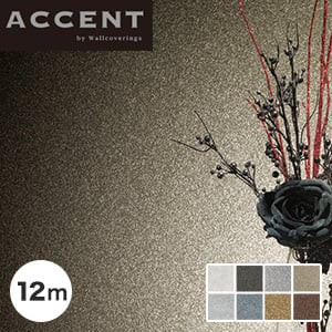 【のり無し壁紙】人工マイカを使用した微妙な輝きをもつ神秘的なデザイン FUZZY 12m