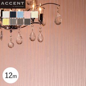 【のり無し壁紙】気まぐれな妖精の通り道を思わせるガラスビーズを使用した煌くラインが洗練されたデザイン FAIRY 12m