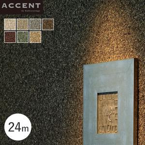 【のり無し壁紙】スライス状の蛭石(ひるいし)を使用した個性的なデザイン MICA 24m