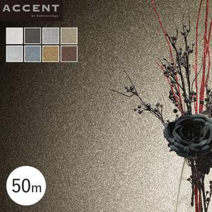 【のり無し壁紙】人工マイカを使用した微妙な輝きをもつ神秘的なデザイン FUZZY 50m