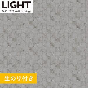 【のり付き壁紙】リリカラライト [ウッド&ストーン] LL-5228 2019-2022
