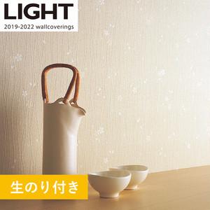 【のり付き壁紙】リリカラライト [ジャパン] LL-5303 2019-2022