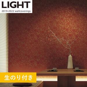 【のり付き壁紙】リリカラライト [kioi 伊勢型紙] LL-5544 2019-2022