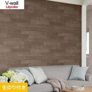 のり付き壁紙 リリカラ V-wall LV-3004