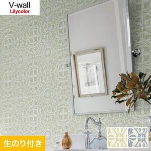 のり付き壁紙 リリカラ V-wall LV-3005・LV-3006