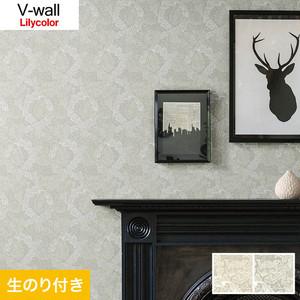 のり付き壁紙 リリカラ V-wall LV-3009・LV-3010