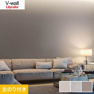 のり付き壁紙 リリカラ V-wall LV-3021~LV-3023