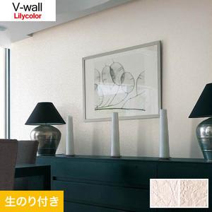 のり付き壁紙 リリカラ V-wall LV-3032・LV-3033