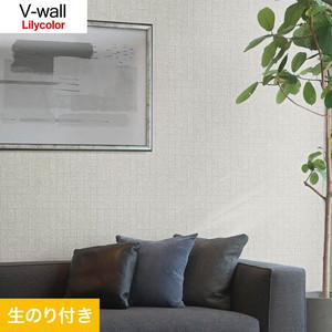 のり付き壁紙 リリカラ V-wall LV-3034