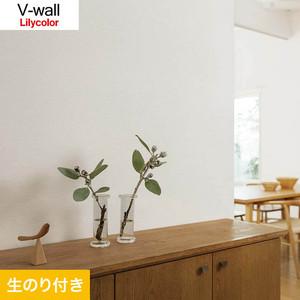 のり付き壁紙 リリカラ V-wall LV-3051