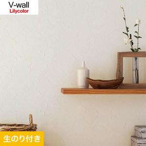 のり付き壁紙 リリカラ V-wall LV-3058