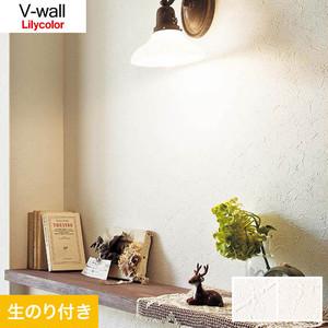 のり付き壁紙 リリカラ V-wall LV-3060・LV-3061