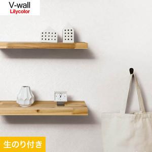 のり付き壁紙 リリカラ V-wall LV-3062