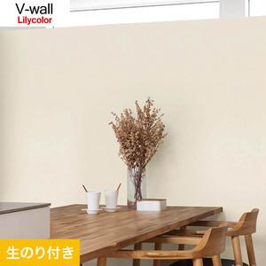 のり付き壁紙 リリカラ V-wall LV-3068