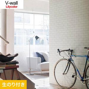 のり付き壁紙 リリカラ V-wall LV-3070