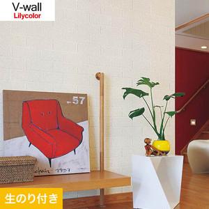のり付き壁紙 リリカラ V-wall LV-3071