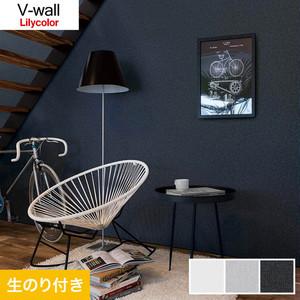のり付き壁紙 リリカラ V-wall LV-3079~LV-3081