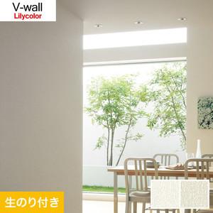 のり付き壁紙 リリカラ V-wall LV-3101・LV-3102