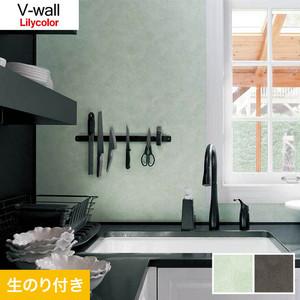 のり付き壁紙 リリカラ V-wall LV-3166・LV-3167