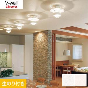 のり付き壁紙 リリカラ V-wall LV-3193・LV-3194