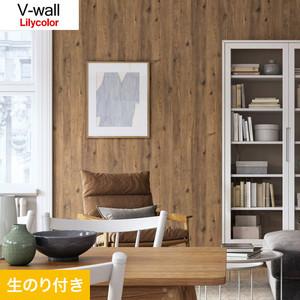 のり付き壁紙 リリカラ V-wall LV-3209