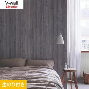 のり付き壁紙 リリカラ V-wall LV-3212