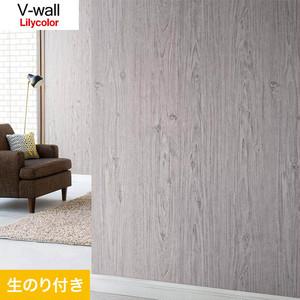 のり付き壁紙 リリカラ V-wall LV-3213