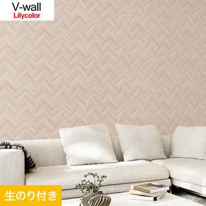 のり付き壁紙 リリカラ V-wall LV-3214