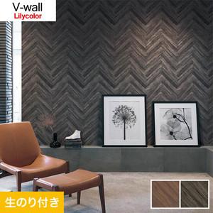 のり付き壁紙 リリカラ V-wall LV-3215・LV-3216