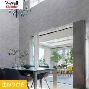のり付き壁紙 リリカラ V-wall LV-3223