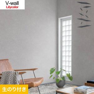 のり付き壁紙 リリカラ V-wall LV-3224