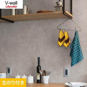 のり付き壁紙 リリカラ V-wall LV-3225