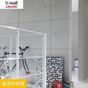 のり付き壁紙 リリカラ V-wall LV-3226