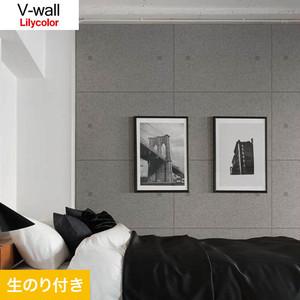 のり付き壁紙 リリカラ V-wall LV-3227