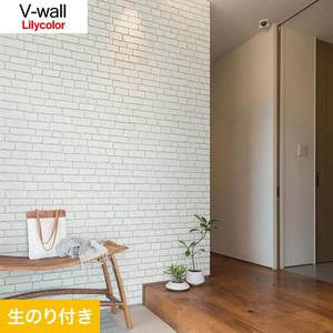 のり付き壁紙 リリカラ V-wall LV-3229