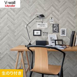 のり付き壁紙 リリカラ V-wall LV-3232
