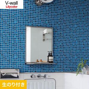のり付き壁紙 リリカラ V-wall LV-3234