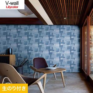のり付き壁紙 リリカラ V-wall LV-3243