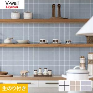 のり付き壁紙 リリカラ V-wall LV-3244~LV-3246