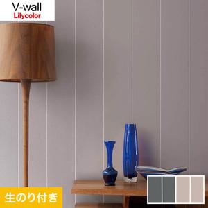 のり付き壁紙 リリカラ V-wall LV-3253・LV-3254