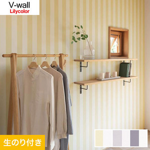 のり付き壁紙 リリカラ V-wall LV-3257~LV-3259