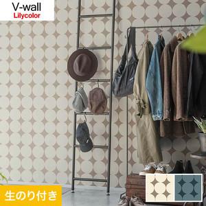 のり付き壁紙 リリカラ V-wall LV-3266・LV-3267