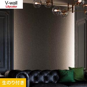 のり付き壁紙 リリカラ V-wall LV-3277